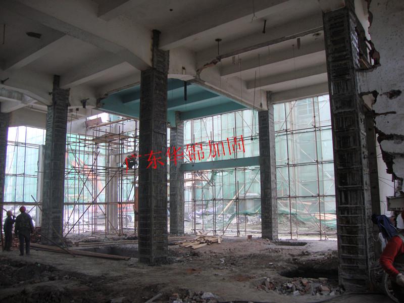商业楼加固工程