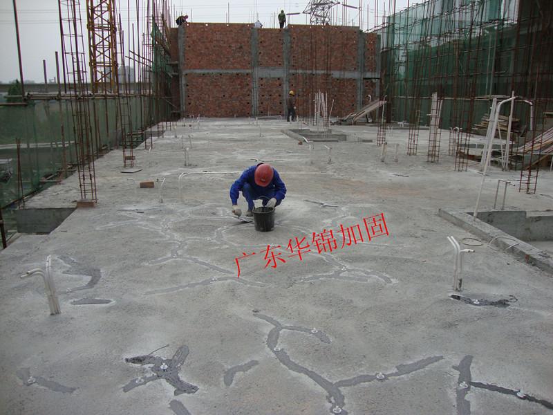 裂缝修补加固工程